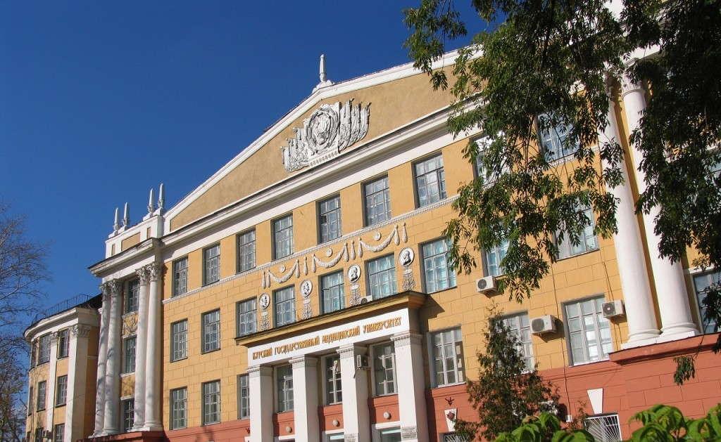 AR-Universidade-Medica-Estatal-de-Kursk