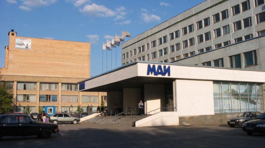 MAI-moscow_tb